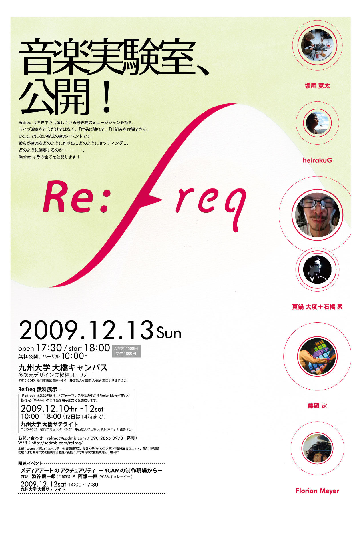 <Refreq Poster>